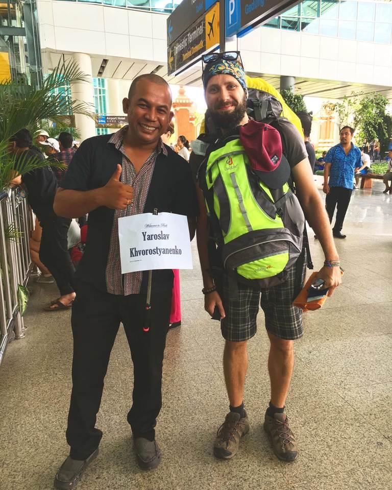 Indonesia, Bali, airport