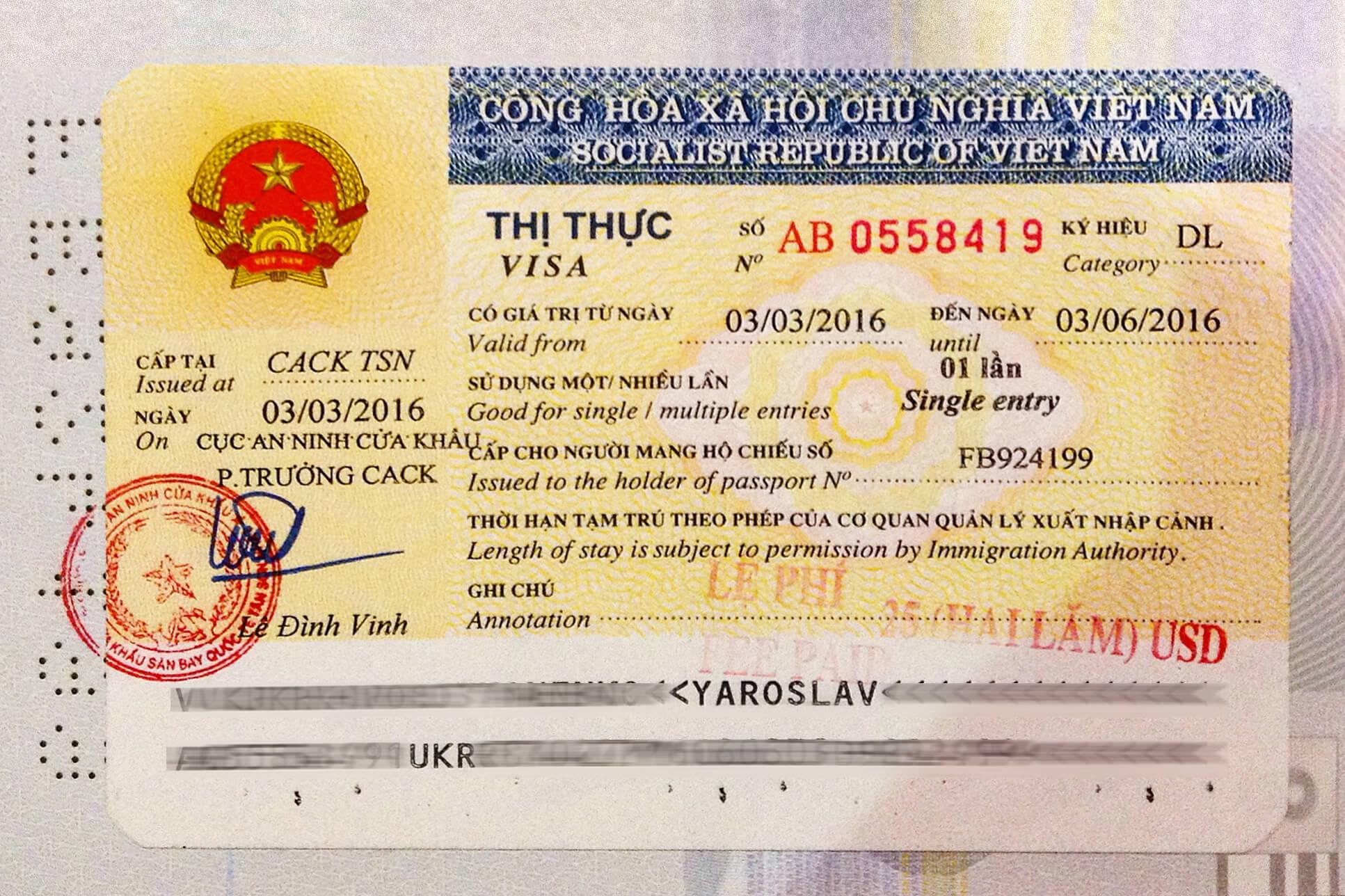 Vietnam, visa, airport, вьетнам, виза, аэропорт