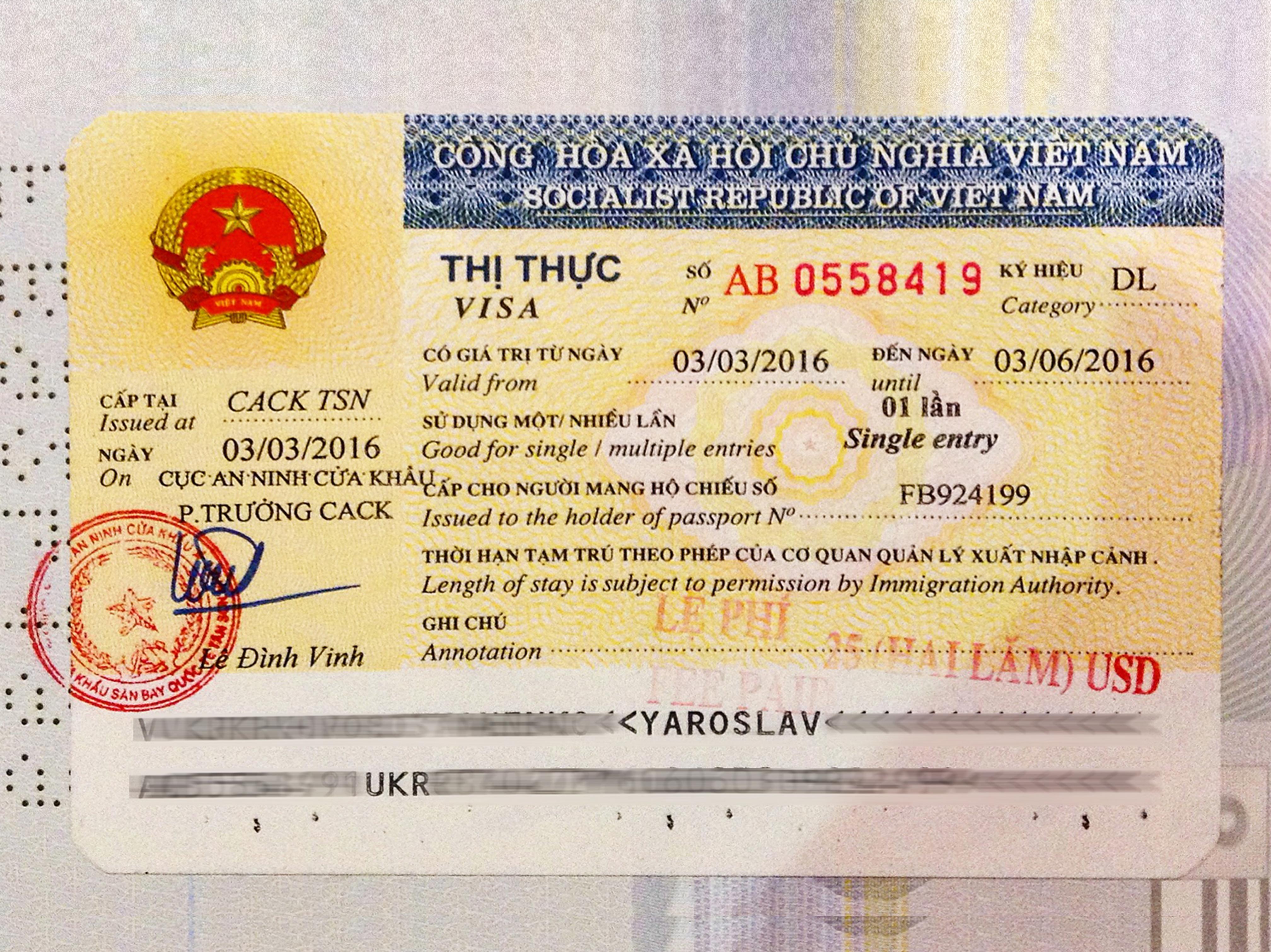 visa, vietnam visa, виза, вьетнамская виза